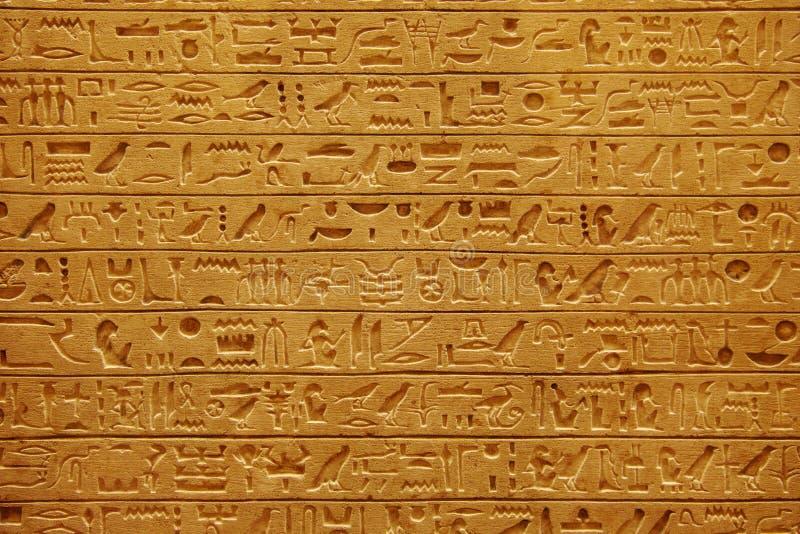 Hiéroglyphes égyptiens image stock