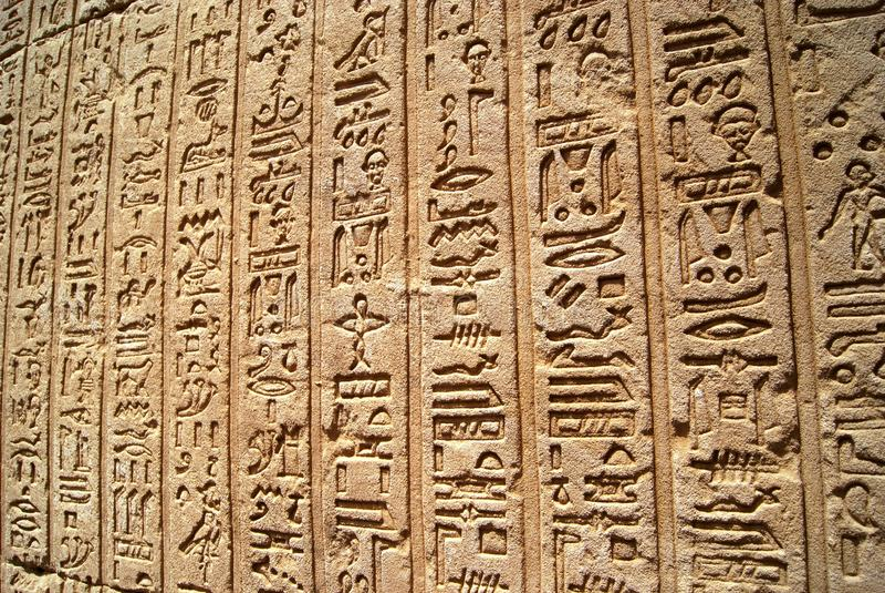 Hiéroglyphes photographie stock