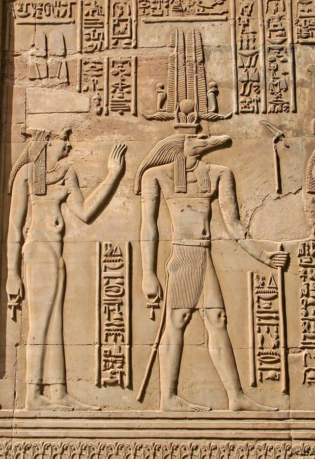 Hiéroglyphes photo stock