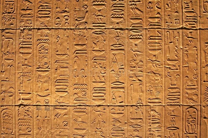 Hiéroglyphes photos libres de droits