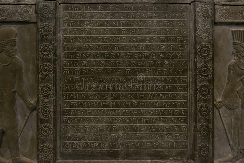 Hiéroglyphes antiques dans le musée britannique photo libre de droits