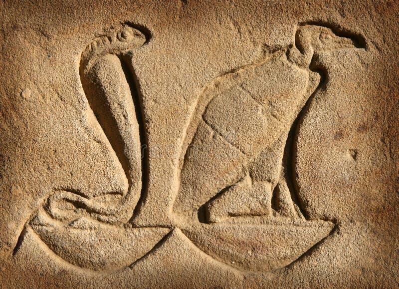 Hiéroglyphes au temple d'Edfu images libres de droits