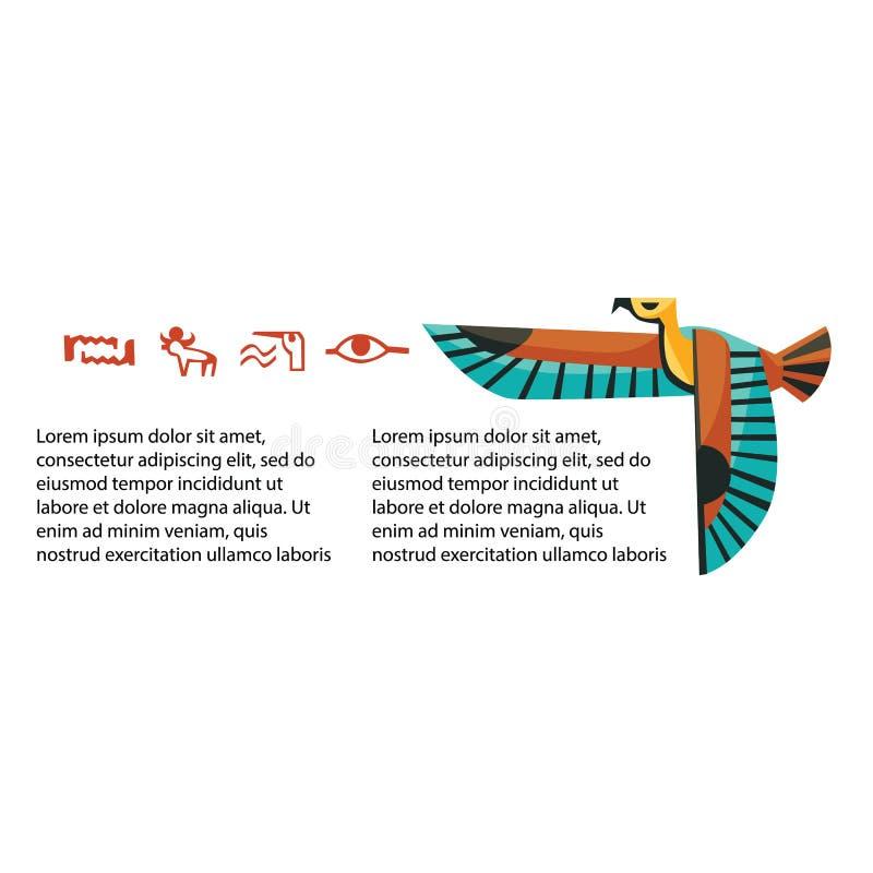 Hiéroglyphes d'Egypte antique et cadre d'oiseau de vol illustration de vecteur