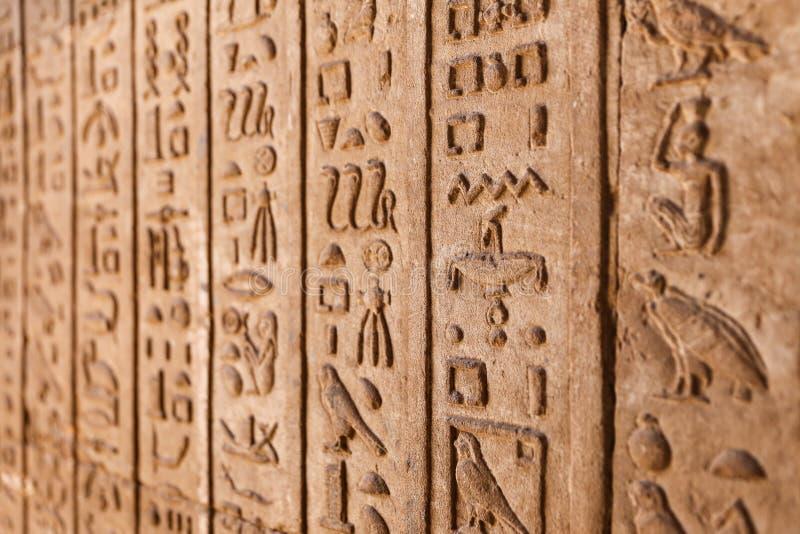Hiéroglyphes dans le temple de Denderah, Qena, Egypte image libre de droits