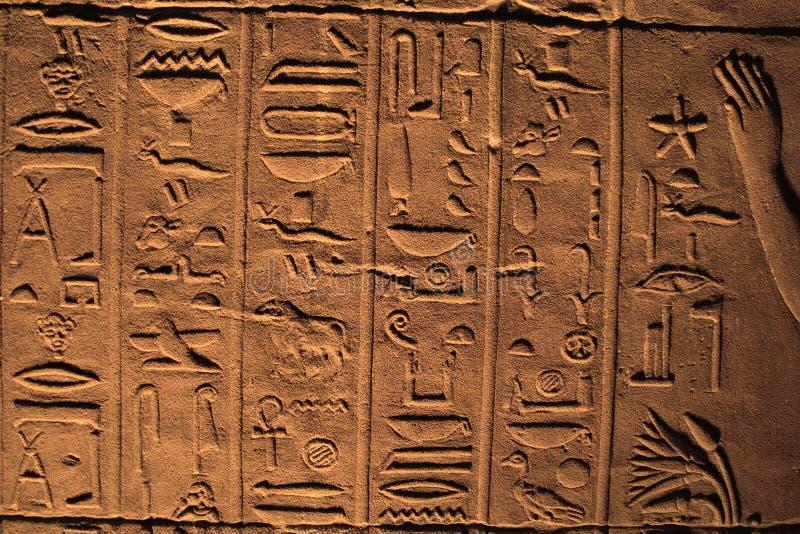 Hiéroglyphes - Egypte antique photo stock
