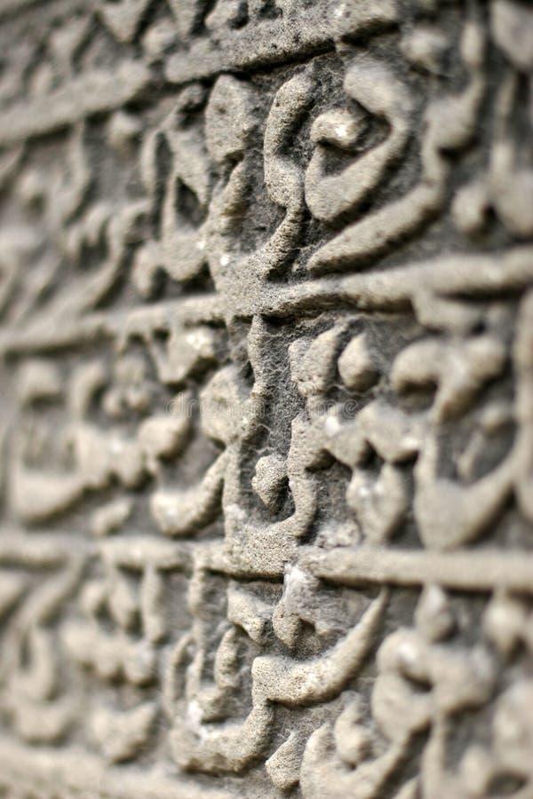 Hiéroglyphes sur la pierre photo libre de droits