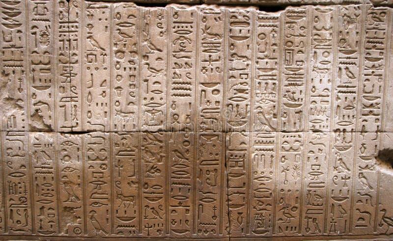 Hiërogliefen bij tempel Edfu stock foto