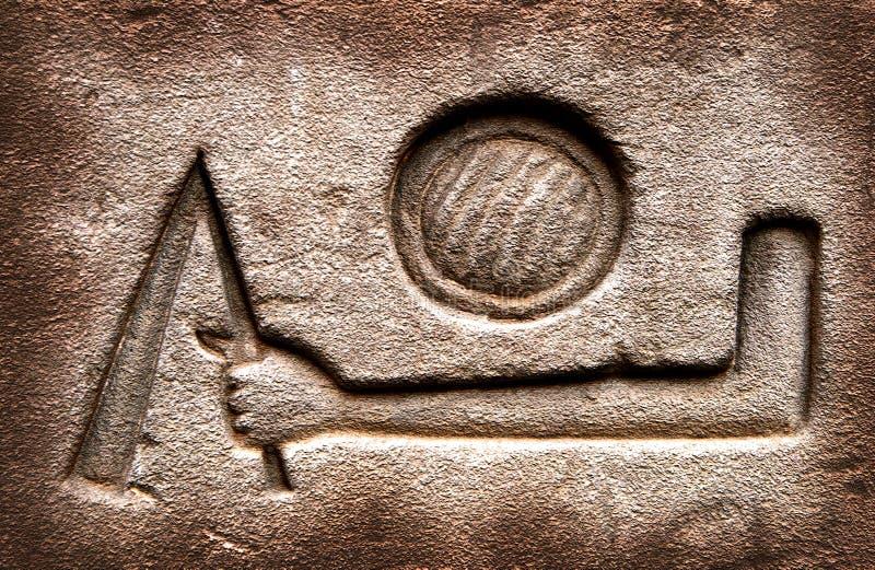 Hiërogliefen bij tempel Edfu stock foto's