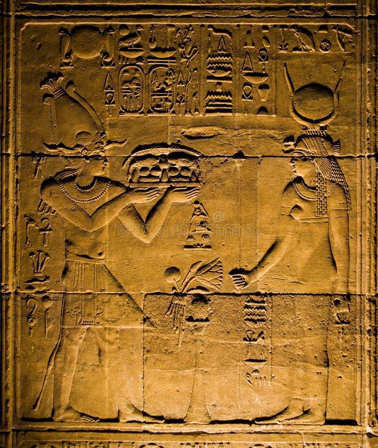 Hiërogliefen binnen van de Tempel van Philae royalty-vrije stock fotografie