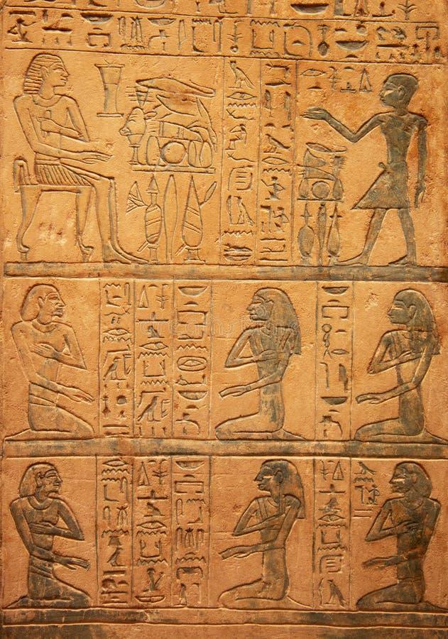 Hiërogliefen op de muur stock afbeelding