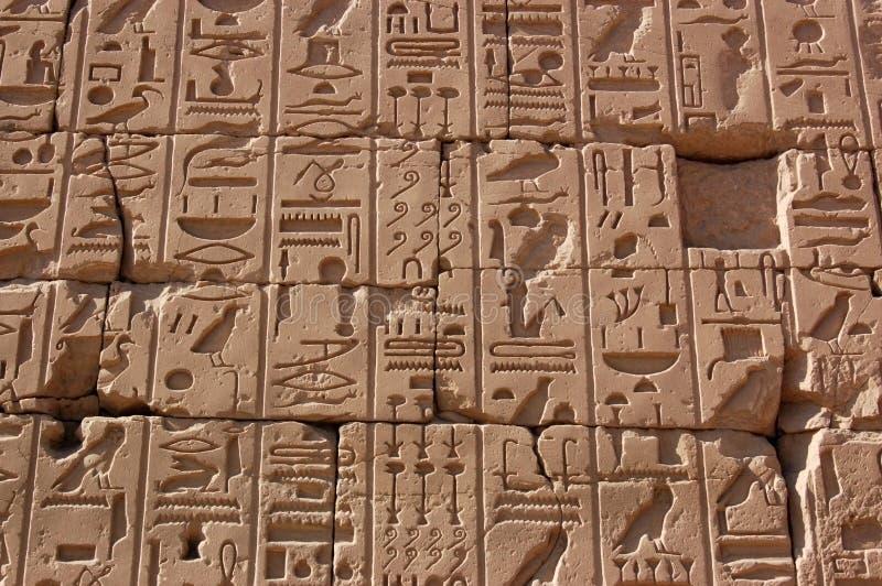 Hiërogliefen, Tempel van Karnak, Egypte royalty-vrije stock foto's