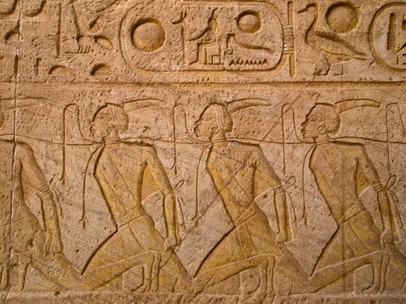 Hiërogliefen van slaven in Abu Simbel royalty-vrije stock fotografie