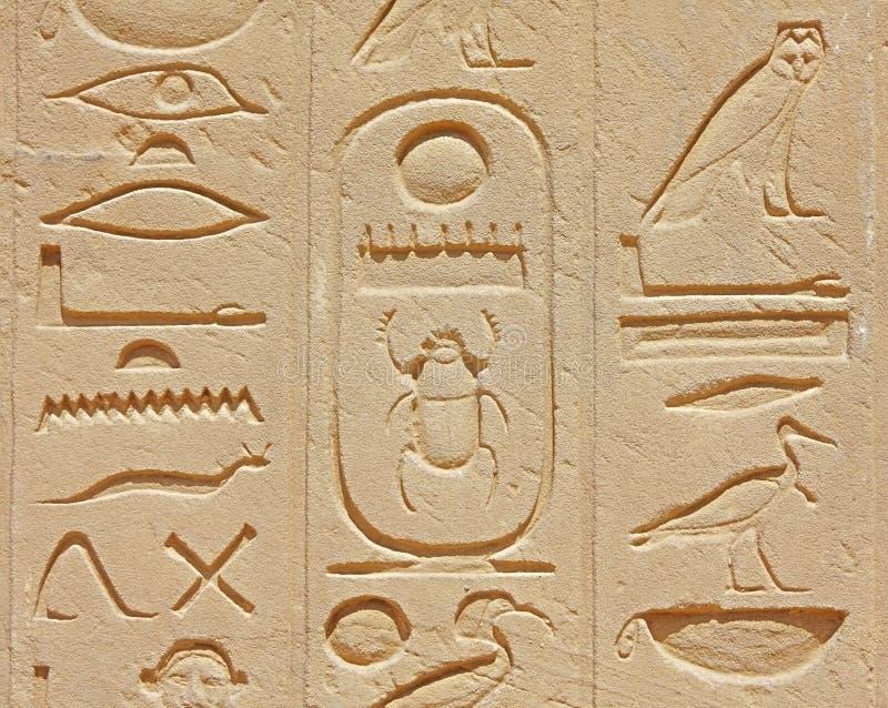 Hiëroglyfische de tempel van Luxor stock foto