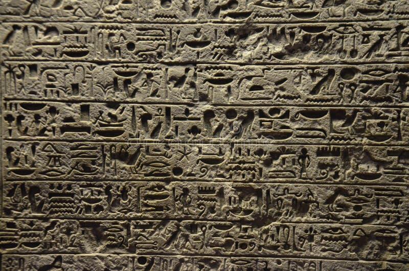 Hiëroglyfische gravures stock fotografie