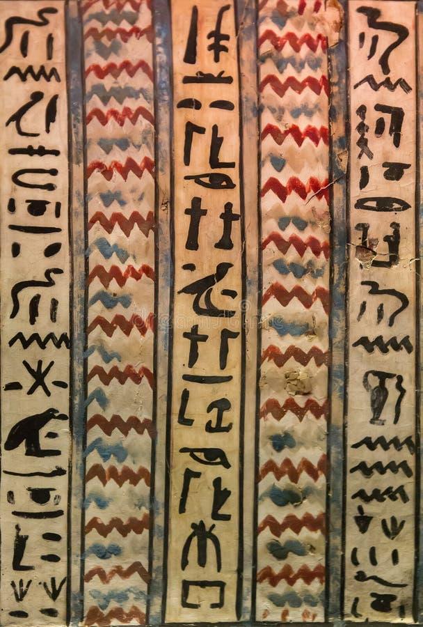 Hiëroglyfische gravures op de buitenmuren royalty-vrije stock fotografie