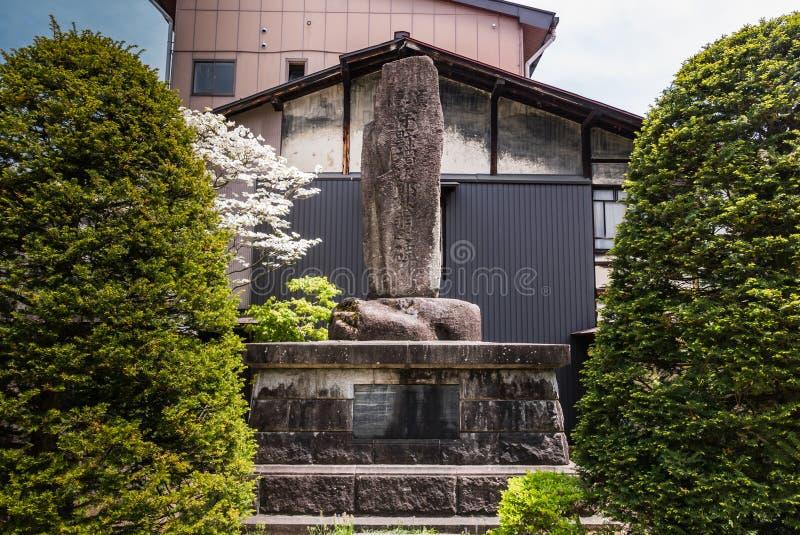 Hida国分寺市寺庙,高山市,日本 库存图片