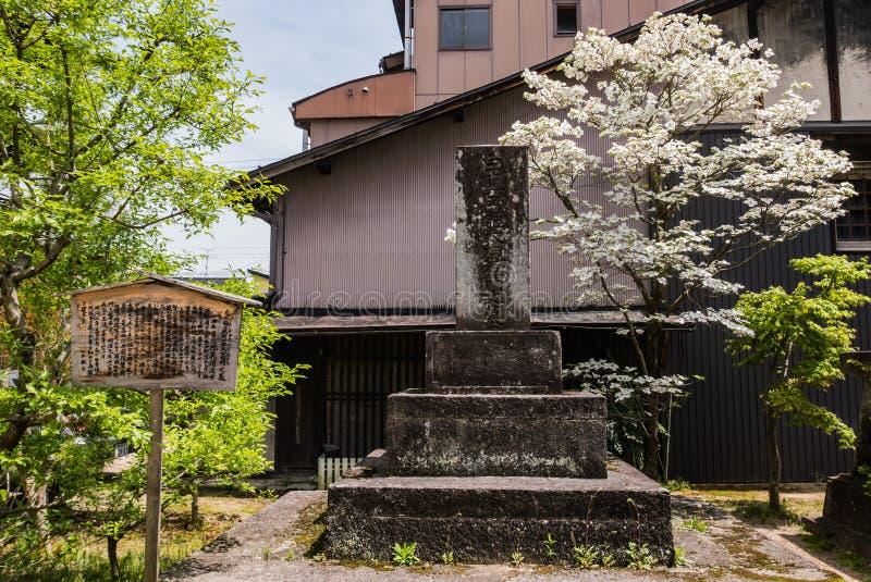 Hida国分寺市寺庙,高山市,日本 图库摄影