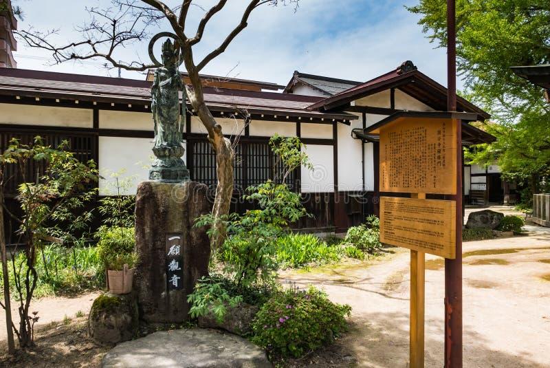 Hida国分寺市寺庙,高山市,日本 库存照片
