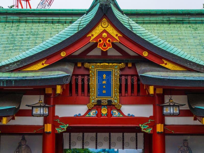 Hie famoso - shrine a Tokyo nella sera immagini stock libere da diritti