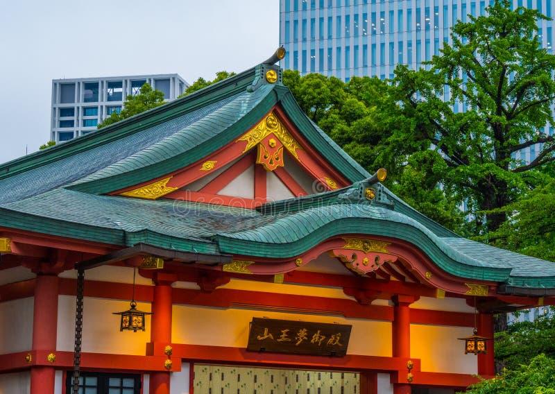 Hie famoso - shrine a Tokyo nella sera fotografie stock libere da diritti