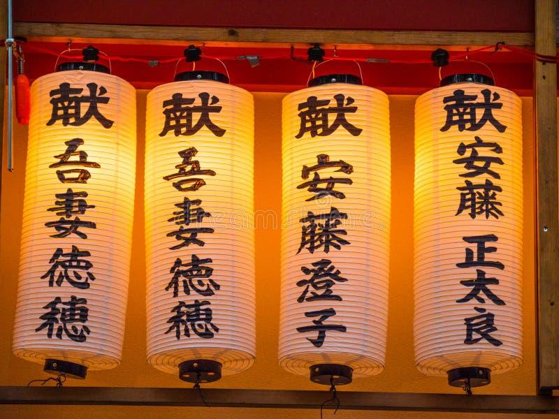 Hie famoso - shrine a Tokyo nella sera immagine stock