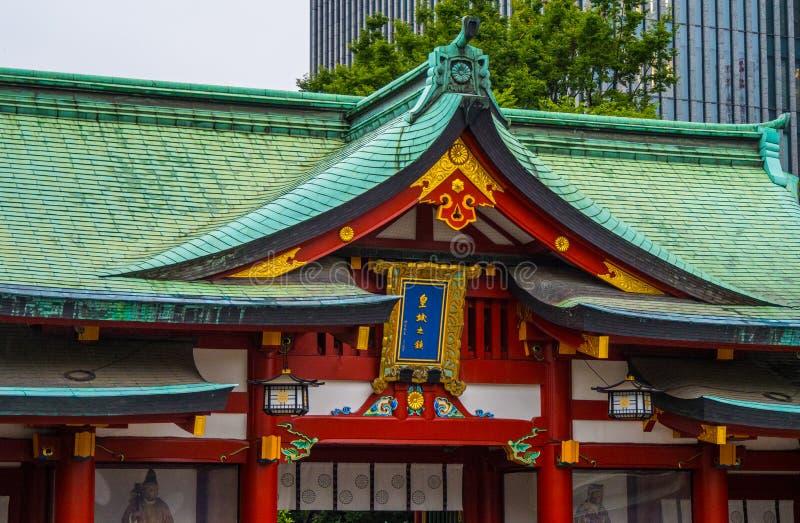 Hie famoso - shrine a Tokyo nella sera - TOKYO, GIAPPONE - 12 giugno 2018 immagine stock libera da diritti