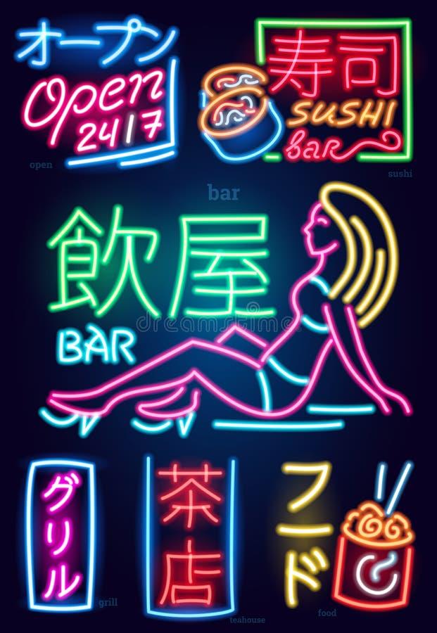 Hieróglifos japoneses do sinal de néon Quadro indicador brilhante da noite, grupo de bandeiras claras de incandescência e logotip ilustração do vetor