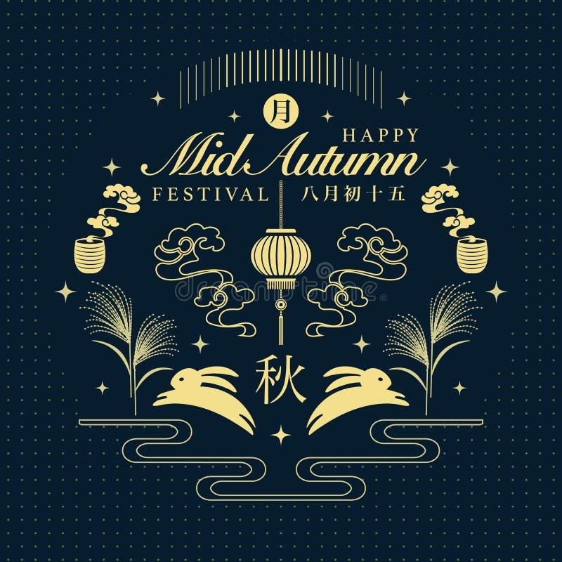 Hierba de plata del estilo de la mediados del otoño del festival de la Luna Llena del espiral de la nube linterna china retra de  libre illustration