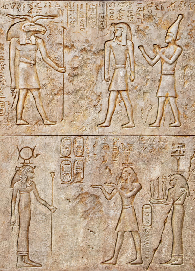 hieroglif obrazy royalty free