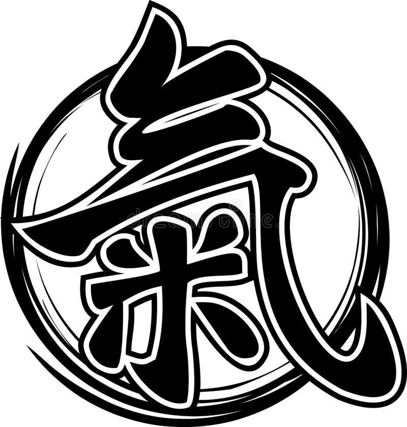Hieroglif Ki lub Chi ilustracja wektor