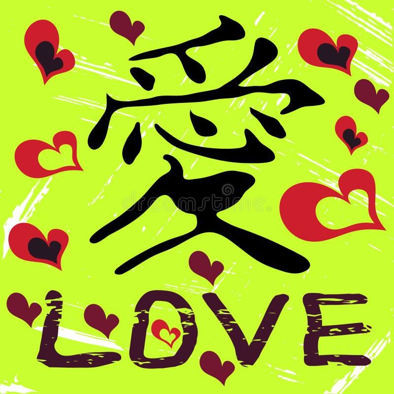 Hieroglif miłość na delikatnym tle ilustracji