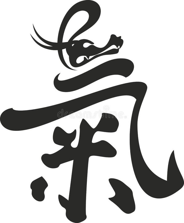 Hieroglif obraz royalty free