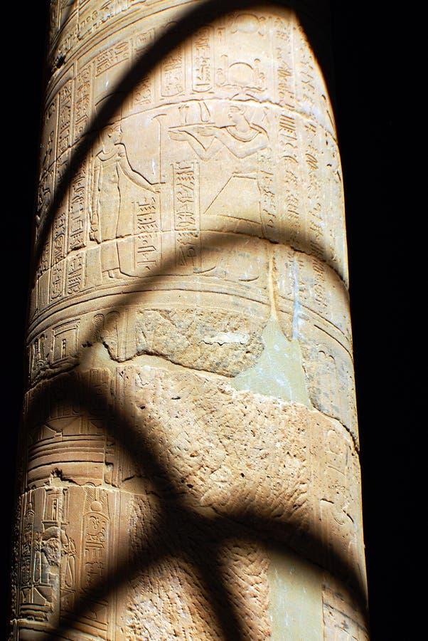 hieroglificzny obraz royalty free
