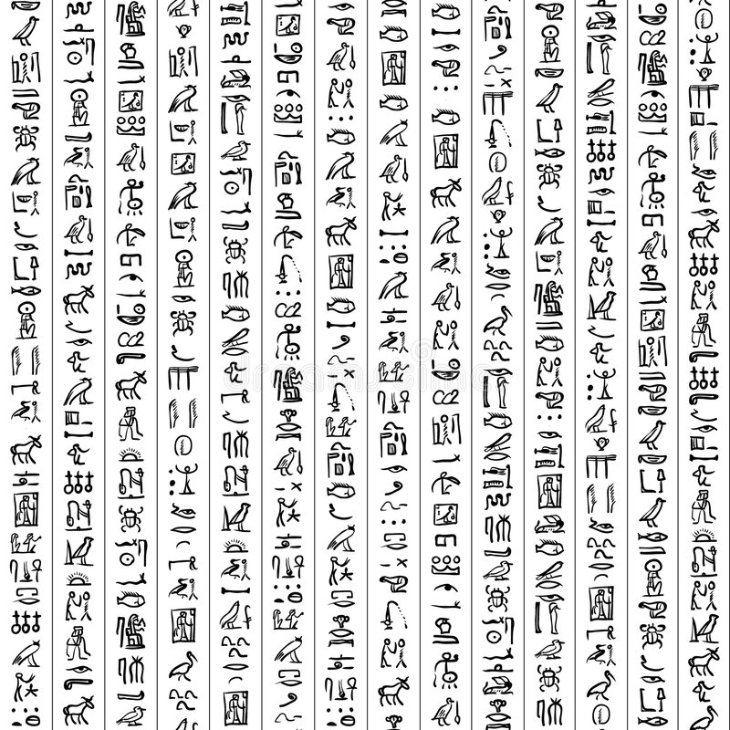 hieroglify egiptu royalty ilustracja