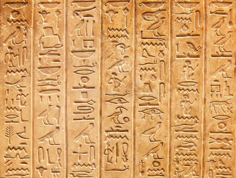 Hieroglify na ścianie zdjęcia royalty free