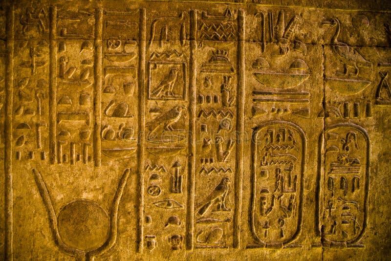 Hieroglify w świątyni Horus, Edfu zdjęcie royalty free
