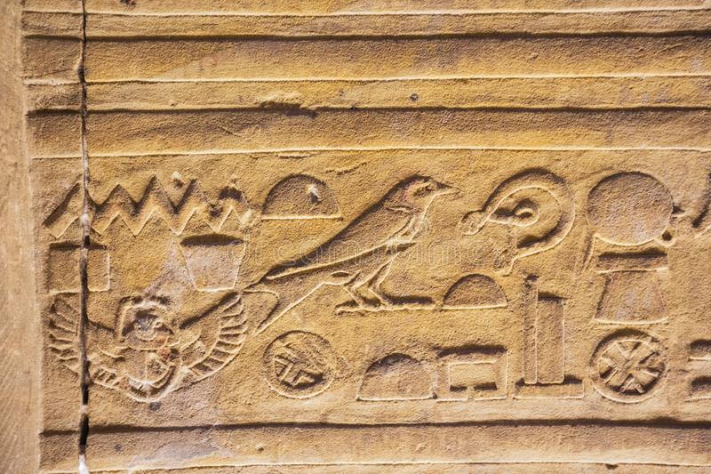 Hieroglify w ?wi?tyni Horus obraz royalty free