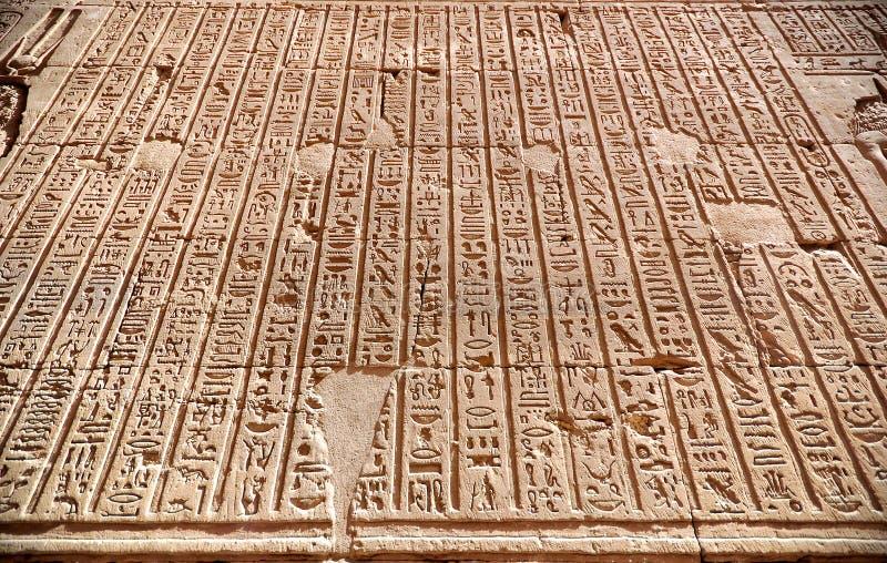 hierogliphic pisma fotografia stock