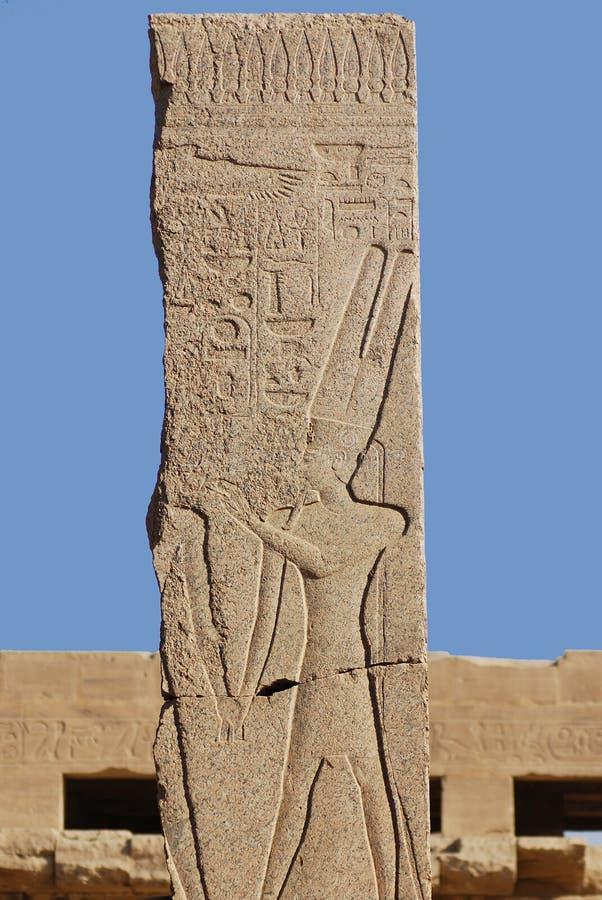 Hieroglyfiska carvings royaltyfria foton