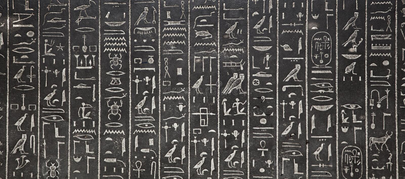Hieroglyph στο βρετανικό μουσείο στοκ φωτογραφία με δικαίωμα ελεύθερης χρήσης
