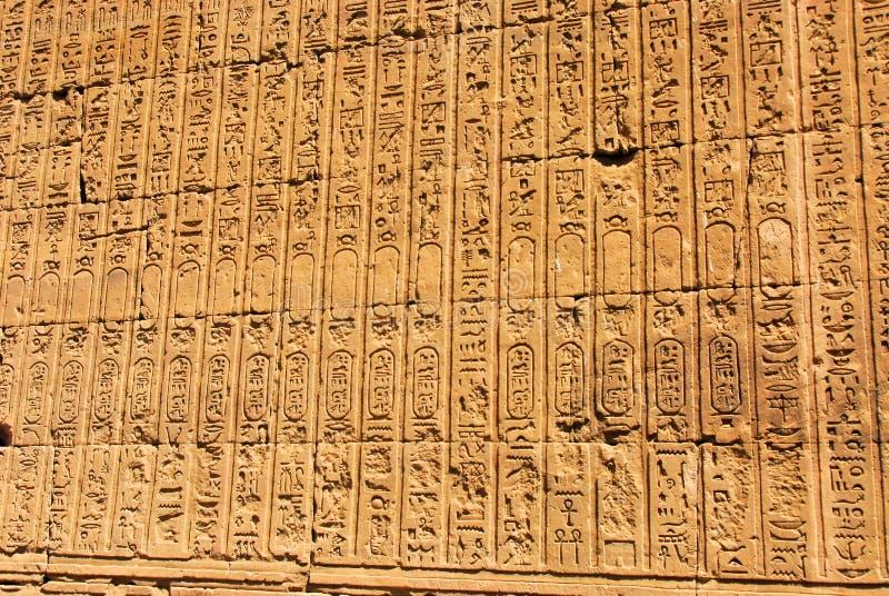 Hieroglyph τοίχος στοκ εικόνα