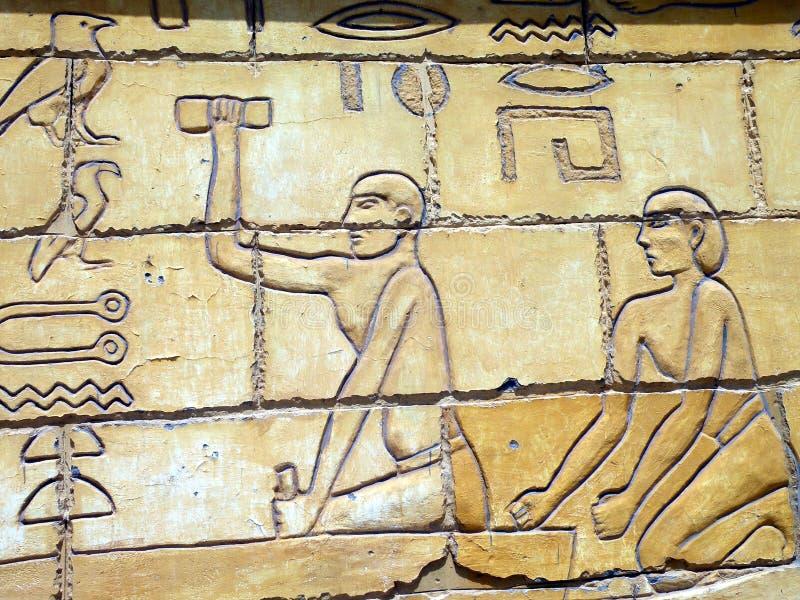 hieroglyph στοκ φωτογραφία με δικαίωμα ελεύθερης χρήσης
