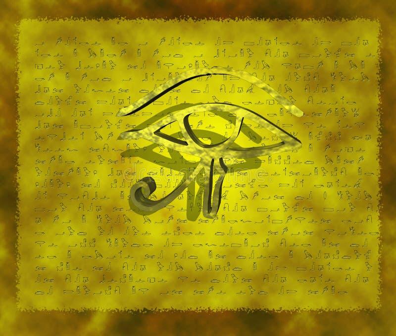 Hieroglyph 3D ilustração do vetor