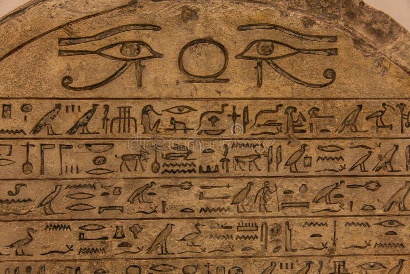 hieroglyph στοκ φωτογραφία