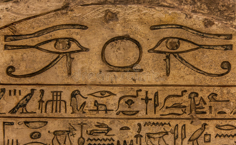 hieroglyph στοκ φωτογραφίες με δικαίωμα ελεύθερης χρήσης