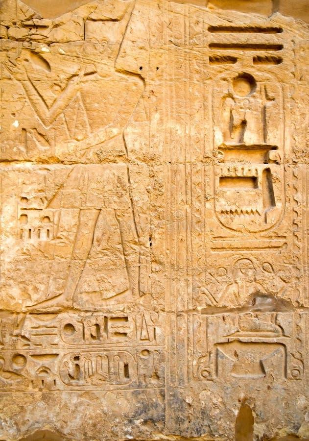 Hieroglyph Background Royalty Free Stock Photography