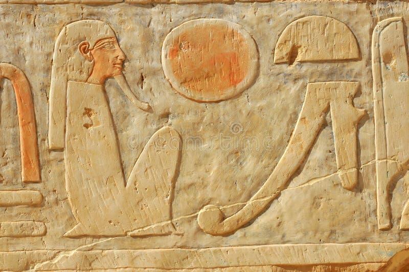 Hieroglyph para a fêmea fotografia de stock royalty free