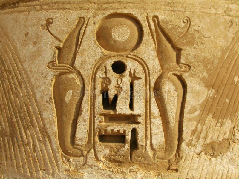 Hieroglyph of pharaoh's cartouche, Medinet Habu. Luxor: hieroglyph of pharaoh's cartouche with two cobras representing the pharaoh, in Medinet Habu temple royalty free stock photo