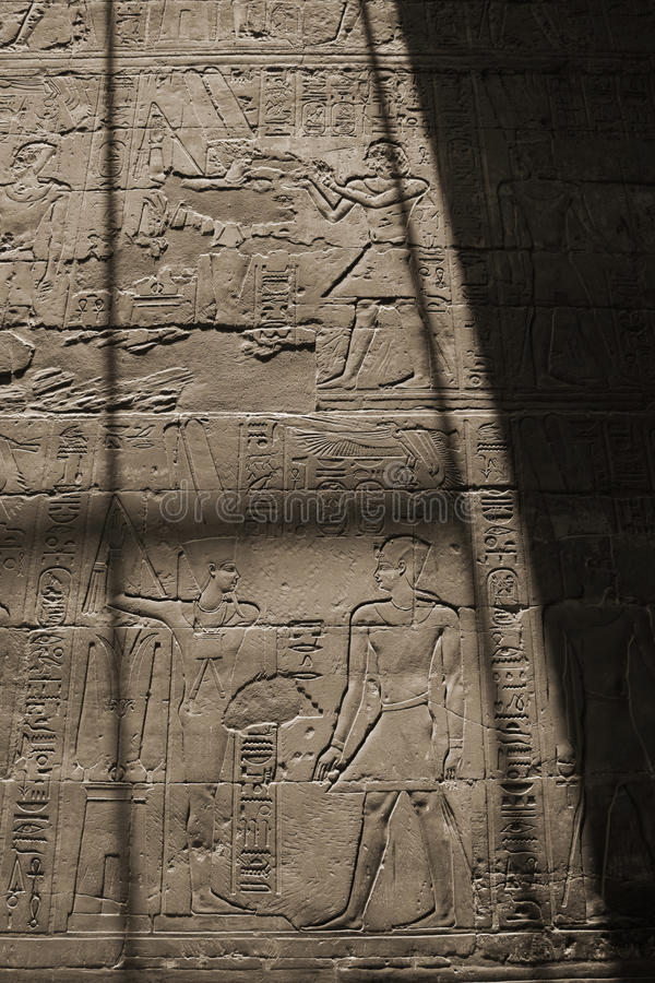 Hieroglyph Wall Stock Images