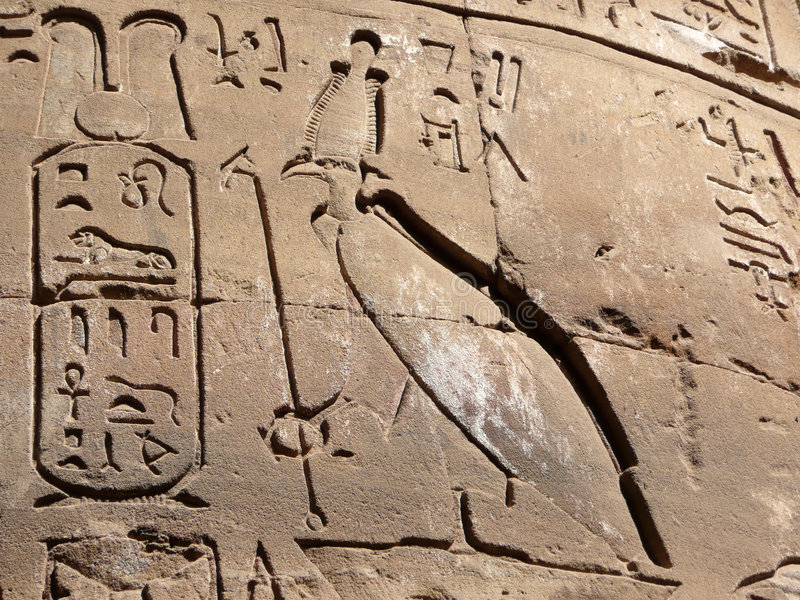 Download Hieroglyph Wall Royalty Free Stock Photo - Image: 4177165